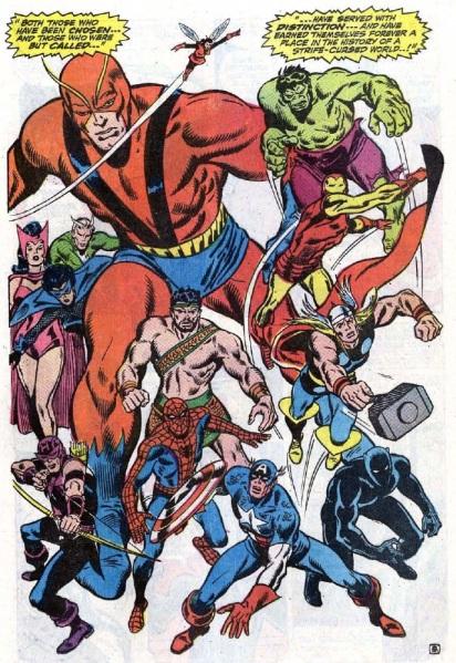 Avengers 058 (SM cameo 1pnl, Nov 68)