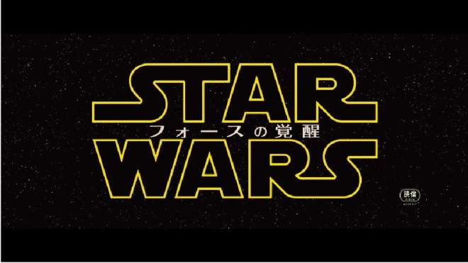 StarWarsJapanese