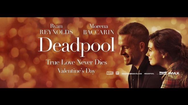 deadpool_valentines_banner
